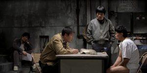 ESSENTIAL CINEMA: TONAL SHIFT: THE FILMS OF BONG JOON-HO MEMORIES OF MURDER