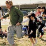 ESSENTIAL CINEMA: TONAL SHIFT: THE FILMS OF BONG JOON-HO THE HOST