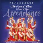 The Love of China School of Dance 2018 Ascendance Recital
