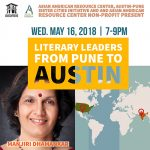 Literary Leaders: from Pune to Austin
