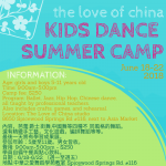 2018 The Love of China Kids Dance Summer Camp