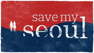 AAAFF Presents: SAVE MY SEOUL