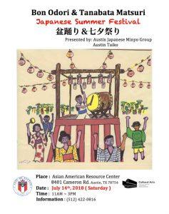 Bon Odori & Tanabata Matsuri (Japanese Summer Festival)