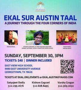 """""""Ekal Sur Austin Taal"""""""