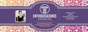 Enthousiasmos: A Lecture Concert Series