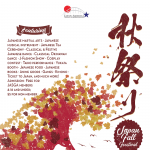 Japan Fall Festival/Aki Matsuri