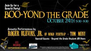 Boo-Yond the Grade Halloween Benefit