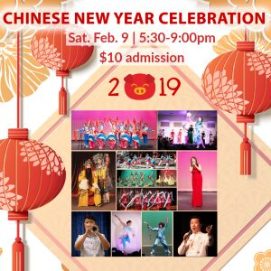 Chinese New Year Celebration Presented by Austin Moonflower Performing Arts Group