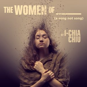 Texas Theatre and Dance presents The Women of ______ (a song not song) (Preview)