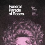 AFS Presents: FUNERAL PARADE OF ROSES