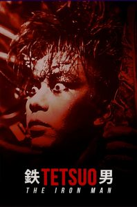 AFS Presents: TETSUO: THE IRON MAN