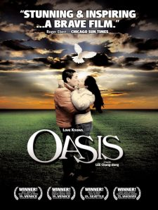 AFS Presents: OASIS