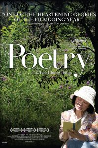 AFS Presents: POETRY
