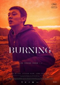 AFS Presents: BURNING