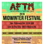 Austin Friends of Traditional Music Midwinter Festival