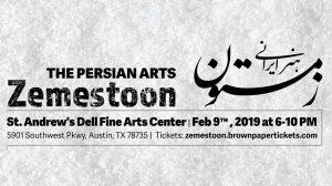 Zemestoon — The Persian Arts