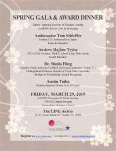 Spring Gala and Award Dinner