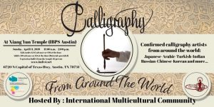 Calligraphy From Around The World