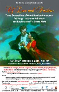 Rachmaninoff's Opera Aleko