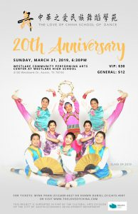 2019 The Love of China 20th Anniversary dance Perf...