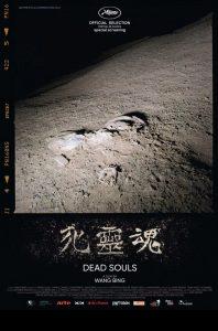 AFS Presents: DEAD SOULS PART 3