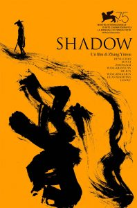 AFS Presents: SHADOW