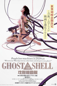AFS Presents: GHOST IN THE SHELL