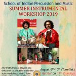 SIPM Summer Instrumental Workshop 2019