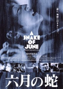 AFS Presents: A SNAKE OF JUNE