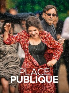 AFS PRESENTS: PLACE PUBLIQUE