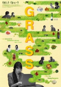 AFS Presents: GRASS