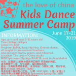 The Love of China Kids Summer Dance camp