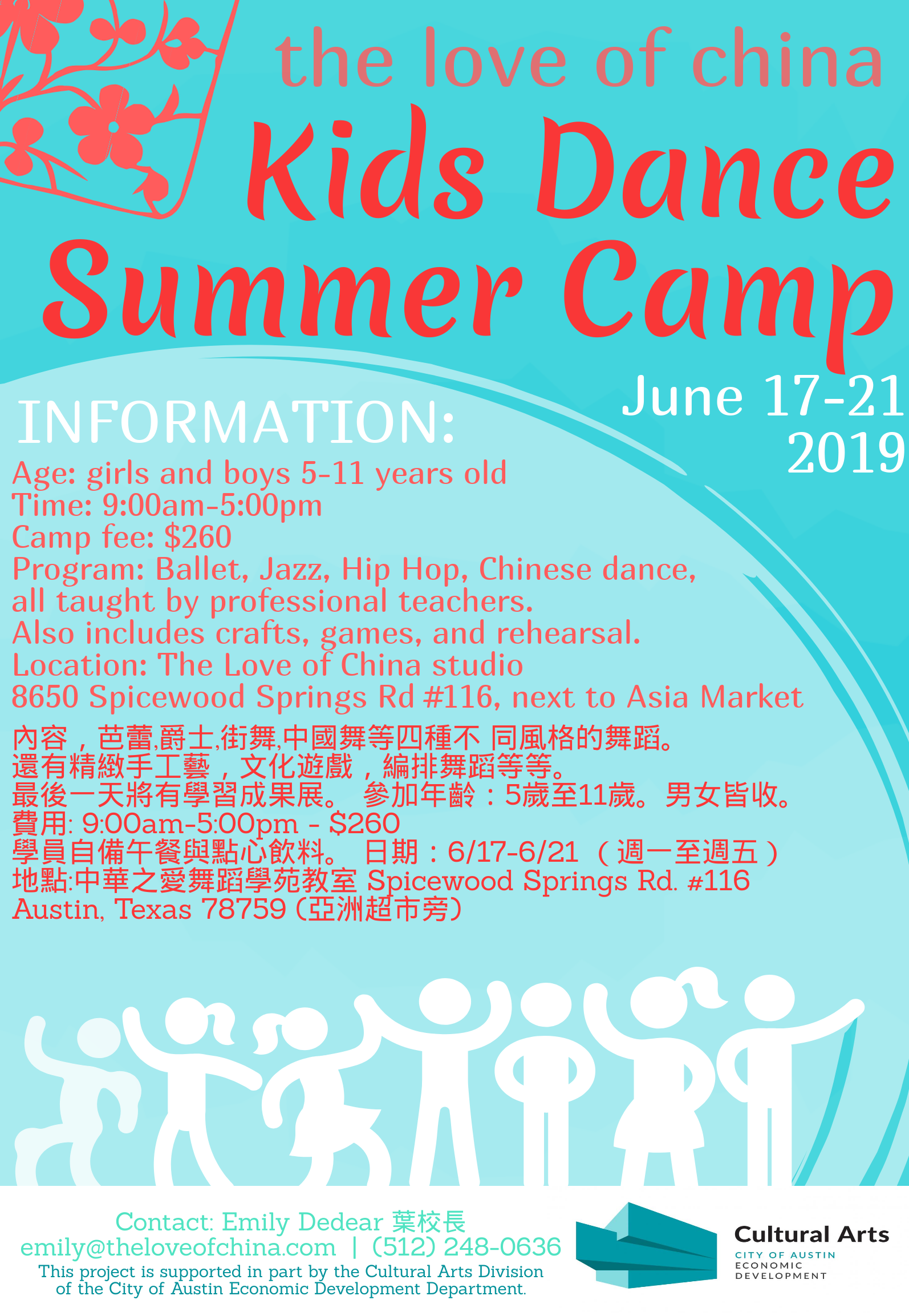The Love of China Kids Summer Dance camp presented by The