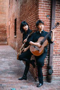 Austin Chamber Music Festival: Beijing Guitar Duo
