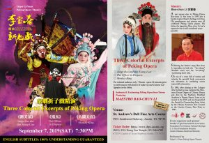 "Three Colorful Excerpts of Peking Opera and ""The..."