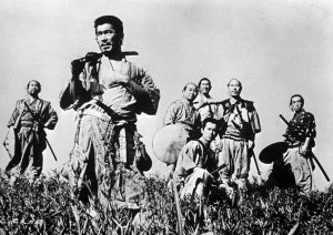 AFS Presents: SEVEN SAMURAI
