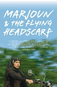 AFS Presents: MARJOUN AND THE FLYING HEADSCARF