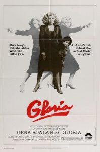 AFS Presents: GLORIA