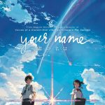 Your Name: AARC Film Series