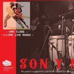 Cuban Night with Rey Arteaga/ Son y No Son (20 years Anniversary)