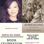 Korean-English Book Talk Open Mic