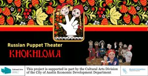 """Puppet show by """"Hohloma"""" Russian Puppet Theater"""