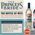 "Alamo Drafthouse Unveils Signature Wine Line: ""The Bottle of Wits"""