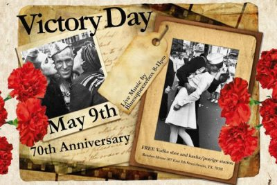 Victory Day - May 9th