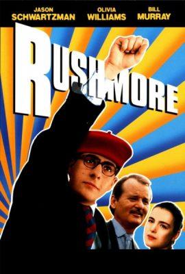 Texas Focus Film Series: Rushmore