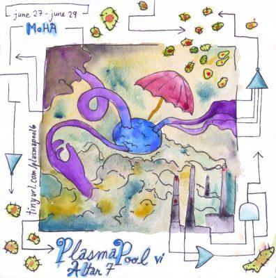 PLASMA POOL VI: ALTAR EDITION, w/ Danni Tsuboi, Olivia Warner, Cordey Lopez