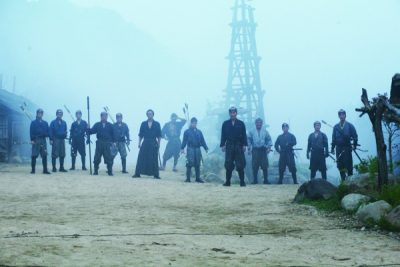 AFS Presents: 13 ASSASSINS