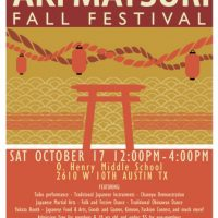 2015 Aki Matsuri - Japan Fall Festival