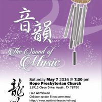 Austin Chinese Choir 2016 Concert