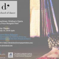 Nauka Charitram- Krishna's Opera